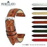 時計ベルト 時計 ベルト カーフ 牛革 MORELLATO モレラート LIVERPOOL リバプール d0751376 12mm 13mm 14mm 16mm 時計 バンド 時計バンド 替えベルト 替えバンド ベルト 交換