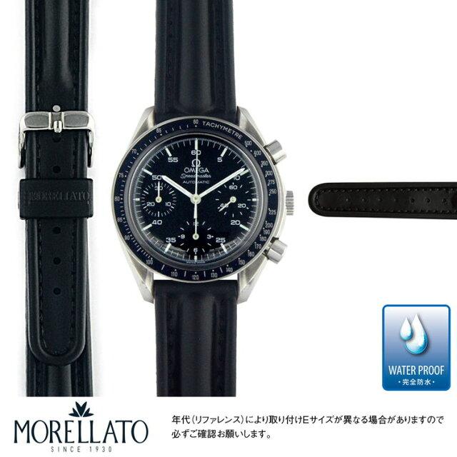 d4d81df5f1 オメガ スピードマスターにぴったりの 時計ベルト MORELLATO モレラート CAYMAN U0462198 完全防水   時計