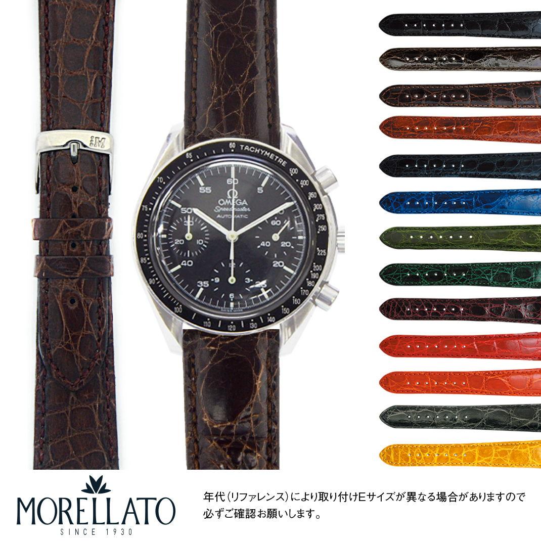 腕時計用アクセサリー, 腕時計用ベルト・バンド  MORELLATO AMADEUS U0518052 20mm 18mm