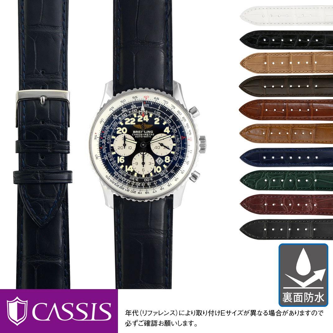 腕時計用アクセサリー, 腕時計用ベルト・バンド  BREITLING NAVITIMER COSMONAUTE CASSIS ADONARA CAOUTCHOUC U1017A70