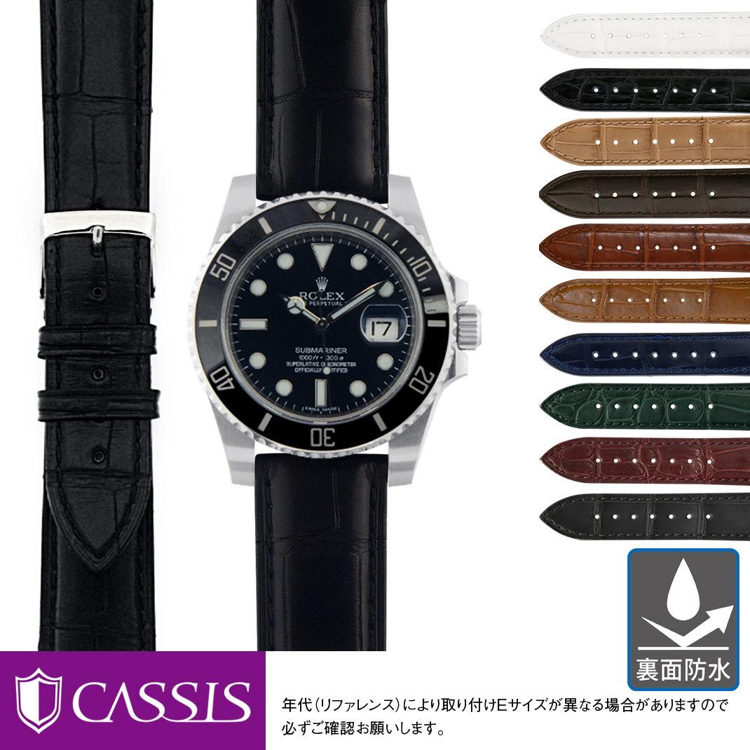 腕時計用アクセサリー, 腕時計用ベルト・バンド  ROLEX Submariner CASSIS ADONARA CAOUTCHOUC U1017A70