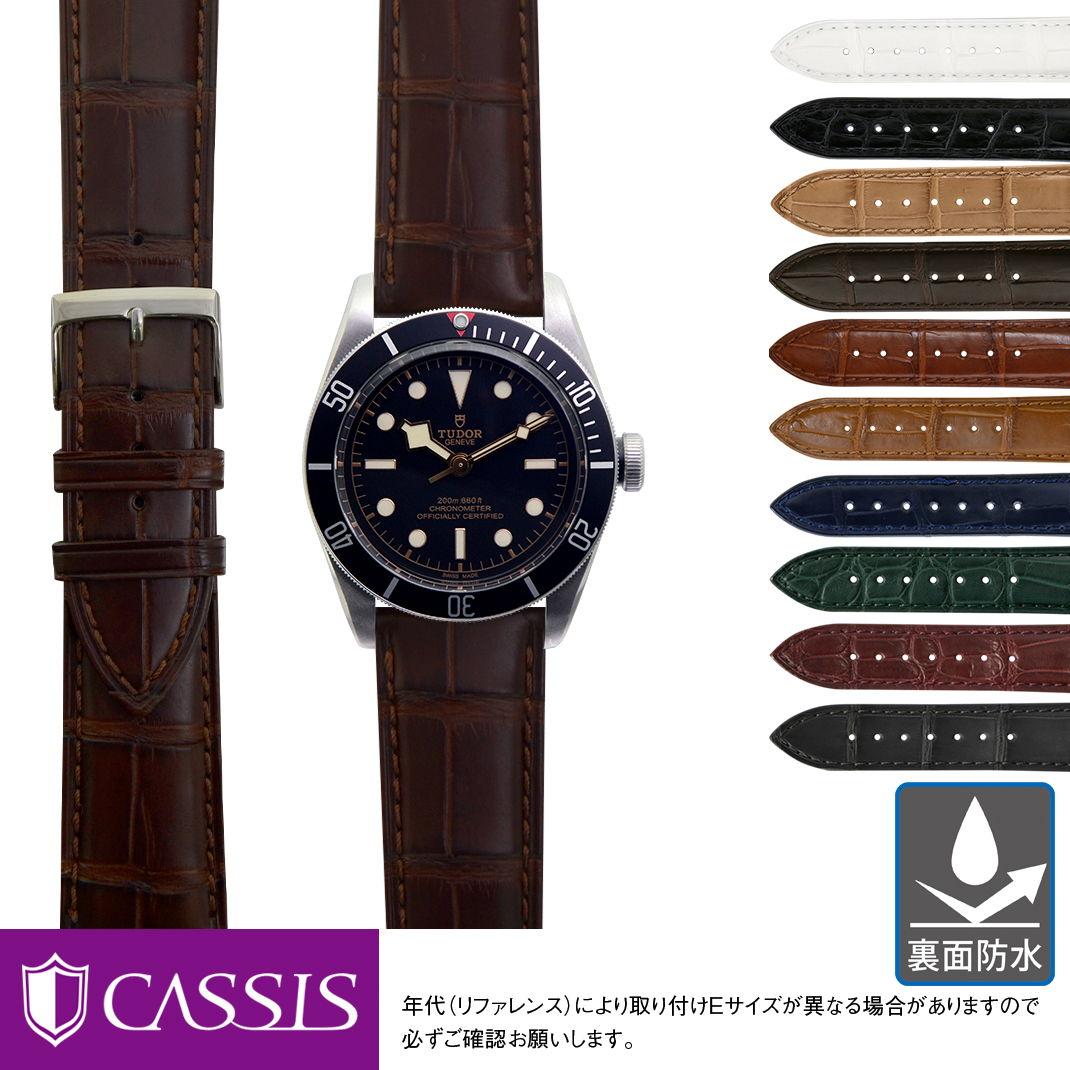 腕時計用アクセサリー, 腕時計用ベルト・バンド  TUDOR Heritage Black Bay CASSIS ADONARA CAOUTCHOUC U1017A70