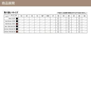 カシス時計ベルトTYPENATOPROTECTOR2(タイプナトープロテクターツー)マトリックス表