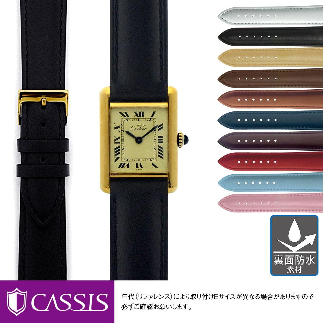 腕時計用アクセサリー, 腕時計用ベルト・バンド  Cartier Tank CASSIS REIMS u10257a1