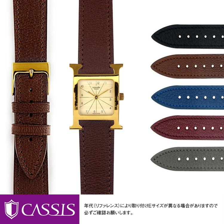 HERMES Belt H HERMES H Watch CASSIS NIORT U10832...