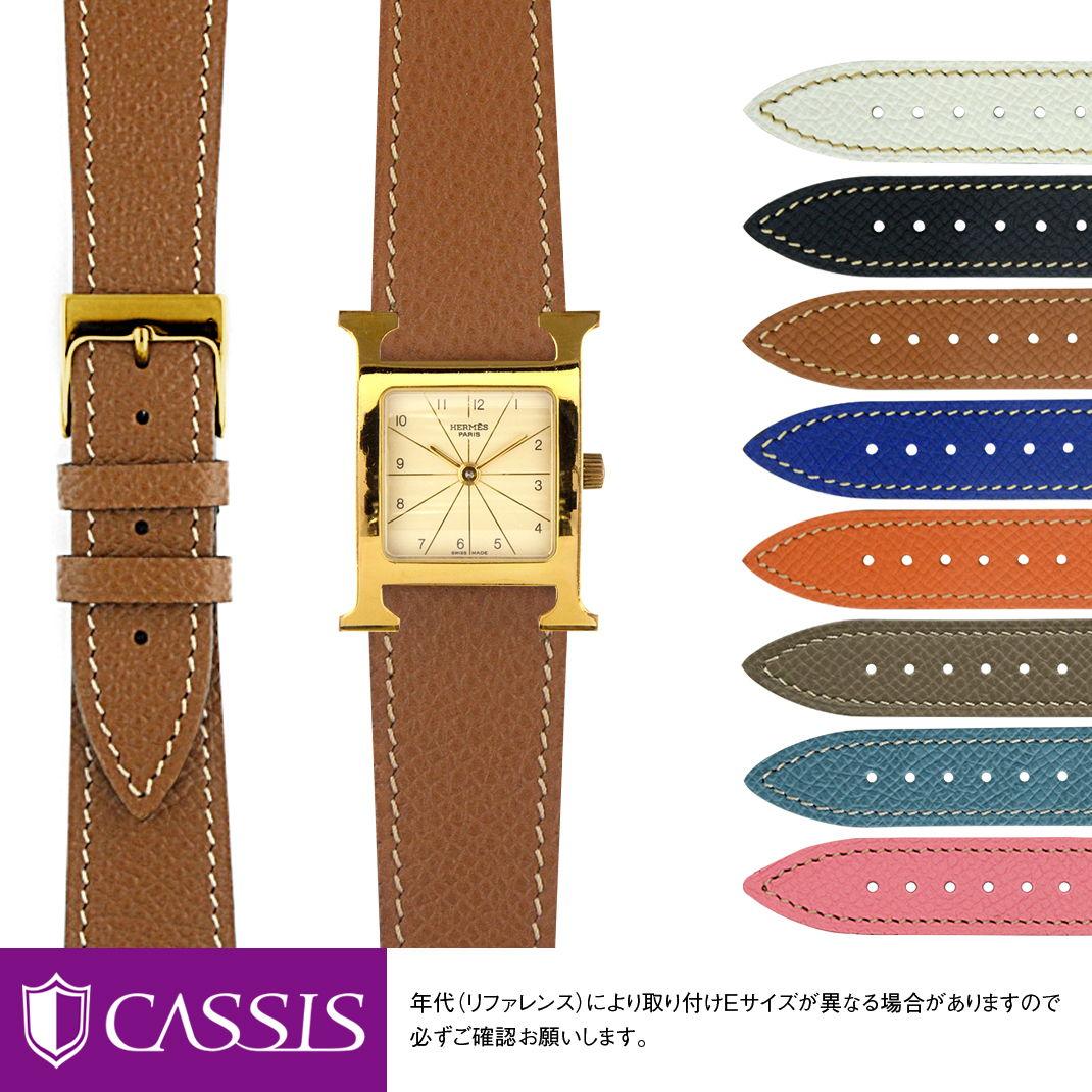 HERMES Belt H HERMES H Watch CASSIS BREST u10885...