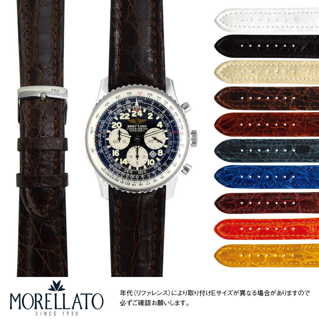 腕時計用アクセサリー, 腕時計用ベルト・バンド  BREITLING NAVITIMER COSMONAUTE MORELLATO TIPO BREITLING3 U2120052