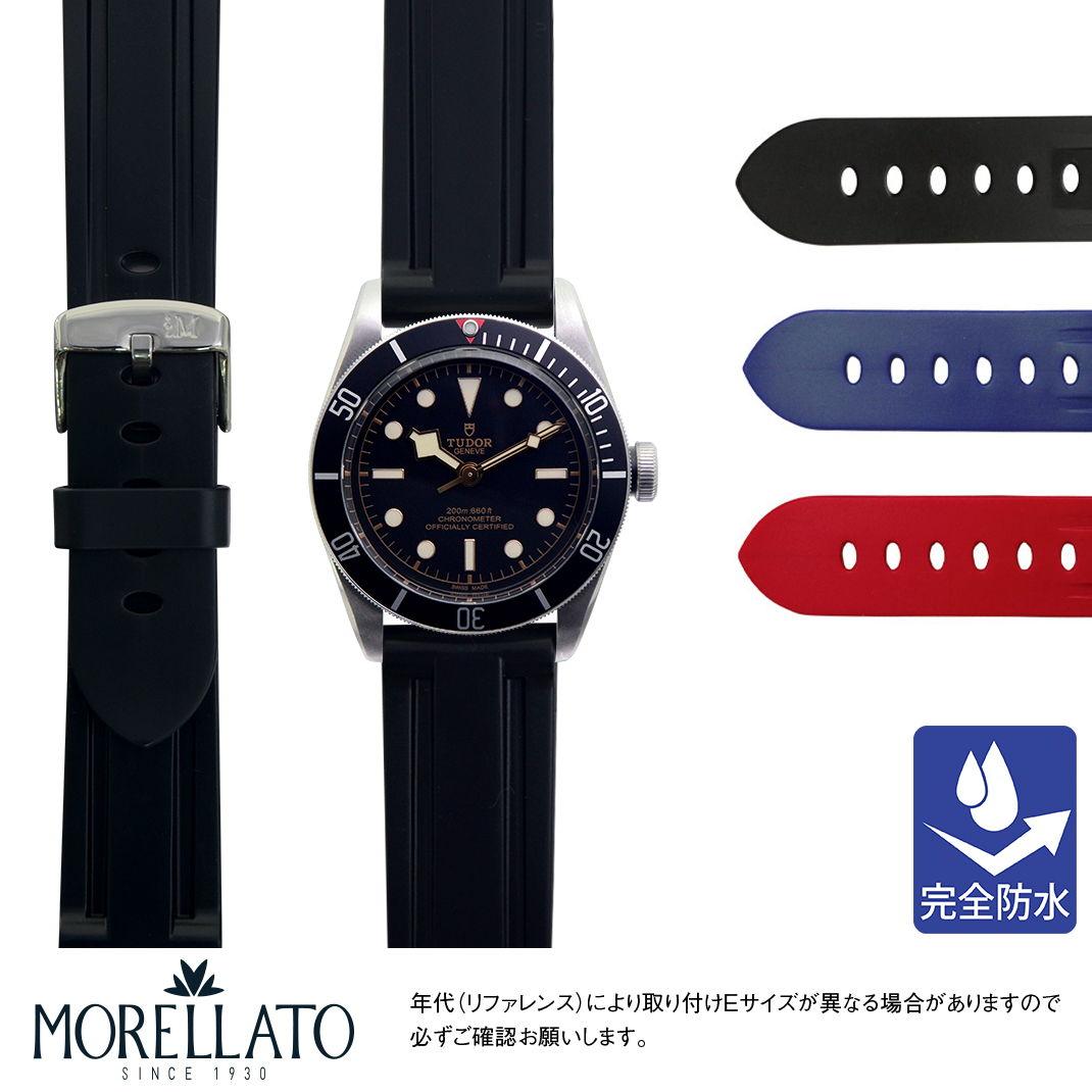 腕時計用アクセサリー, 腕時計用ベルト・バンド  TUDOR Heritage Black Bay MORELLATO MARINER U2859198