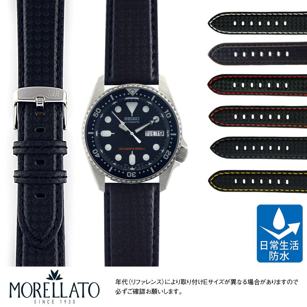 腕時計用アクセサリー, 腕時計用ベルト・バンド  SEIKO Diver MORELLATO BIKING U3586977
