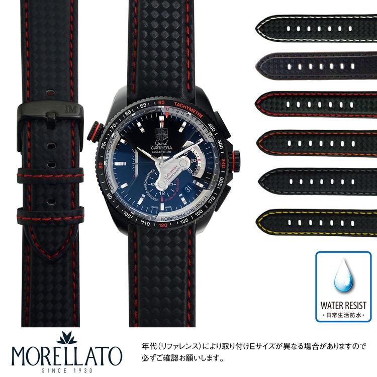 腕時計用アクセサリー, 腕時計用ベルト・バンド  TAG Heuer GRAND CARRERA MORELLATO BIKING U3586977