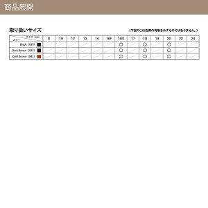 カシス時計ベルトTYPEPLT(リール)マトリックス表