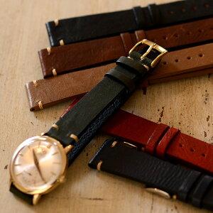カシス時計ベルトGRENOBLE(グルノーブル)素材