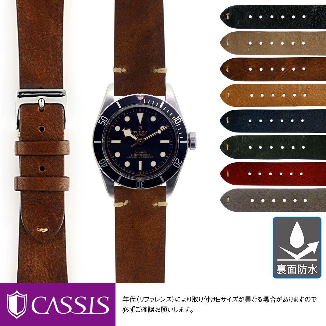 腕時計用アクセサリー, 腕時計用ベルト・バンド  TUDOR Heritage Black Bay CASSIS GRENOBLE X0031331