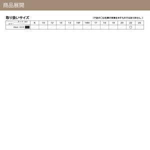 カシス時計ベルトTYPEDIVER22(タイプダイバー22)マトリックス表