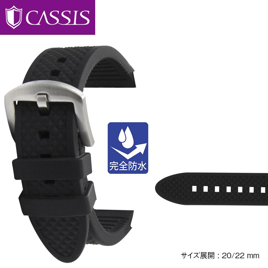 腕時計用アクセサリー, 腕時計用ベルト・バンド  CASSIS METZ X0034198 20mm 22mm