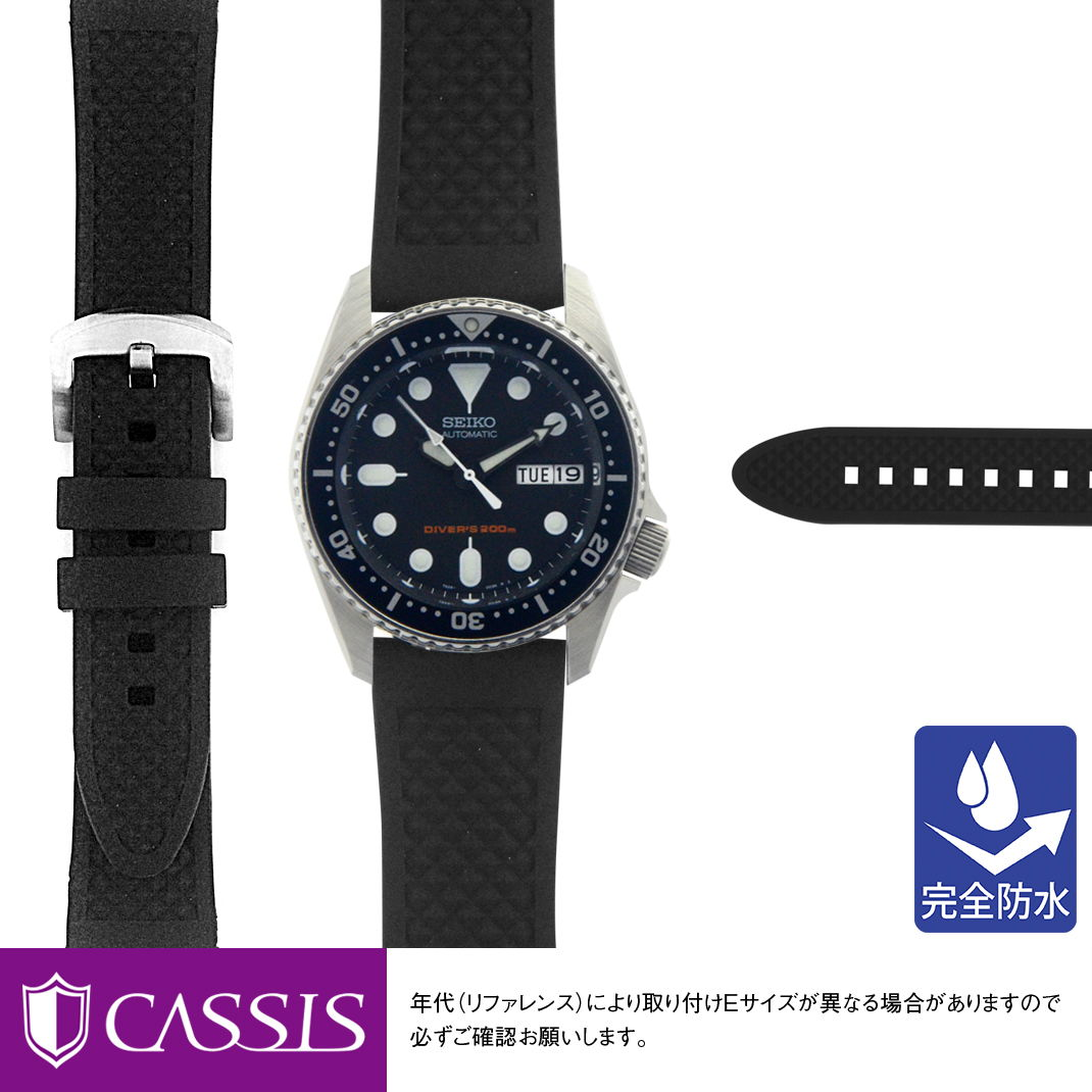 腕時計用アクセサリー, 腕時計用ベルト・バンド  SEIKO Diver CASSIS METZ X0034198