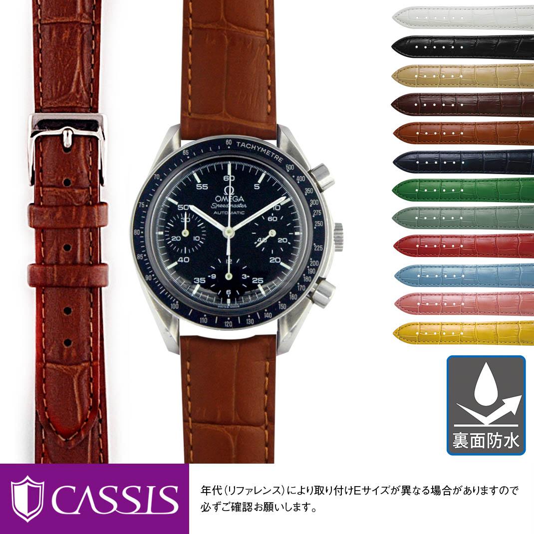 腕時計用アクセサリー, 腕時計用ベルト・バンド  CASSIS AVALLON X1022238 20mm 18mm