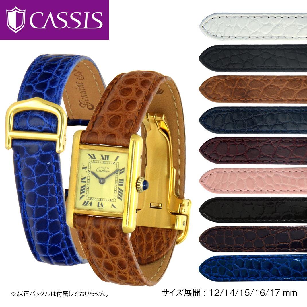 腕時計用アクセサリー, 腕時計用ベルト・バンド Cartier CASSIS TYPE TNK X2001A68 12mm 14mm 15mm 16mm 17mm