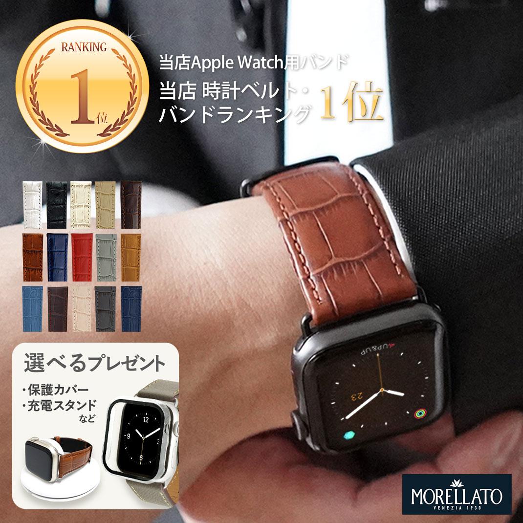 スマートフォン・タブレット, スマートウォッチアクセサリー  apple watch series 6,SE,5,4,3,2,1 38mm 40mm 42mm 44mm BOLLE applewatch3 applewatch4 applewatch5