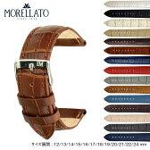 時計ベルト 腕時計ベルト BOLLE(ボーレ) カーフ(牛革)X2269480 イタリア モレラート MORELLATO社製 時計バンド 腕時計用バンド交換 時計 ベルト 腕時計 ベルト 時計 バンド