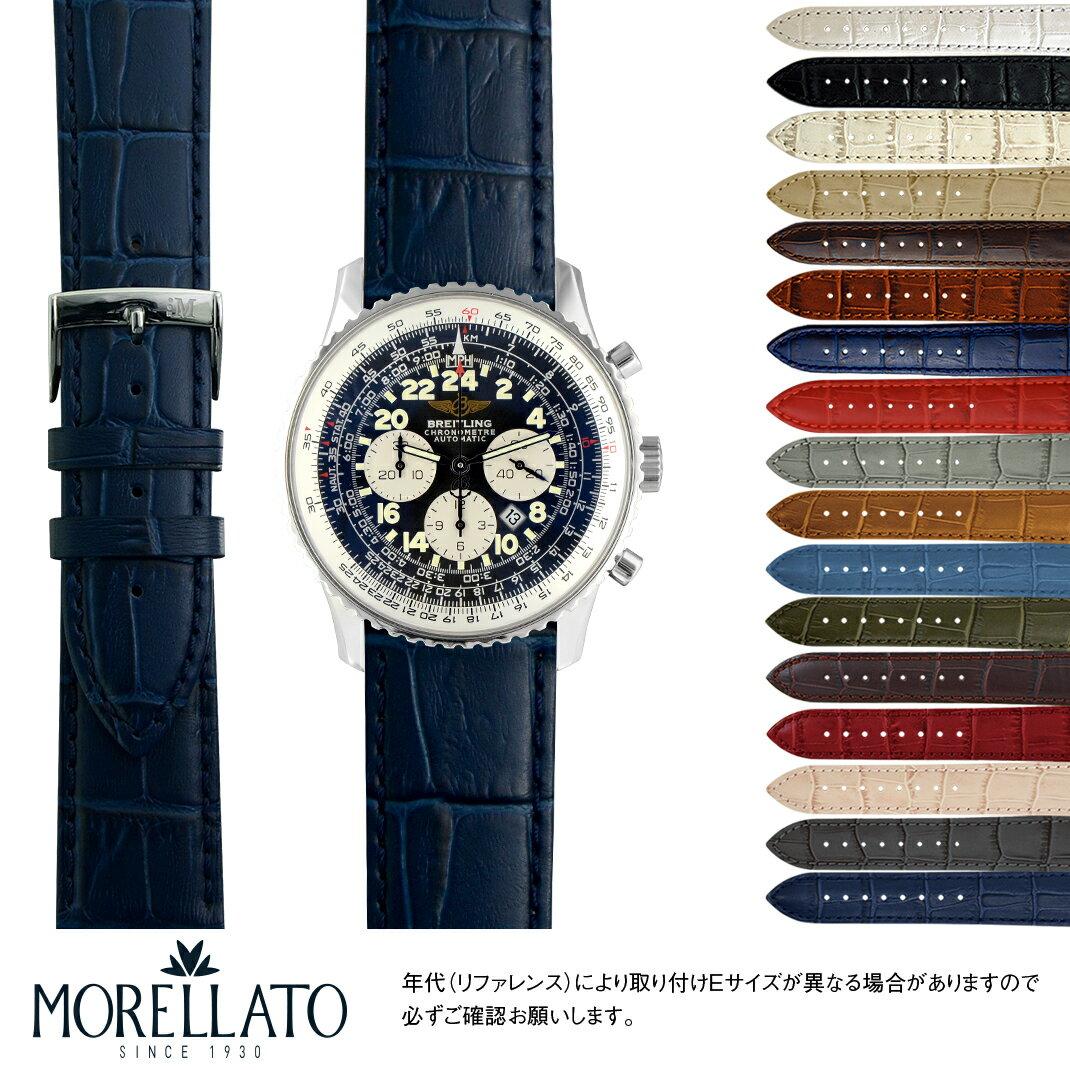 腕時計用アクセサリー, 腕時計用ベルト・バンド  BREITLING NAVITIMER COSMONAUTE MORELLATO BOLLE X2269480