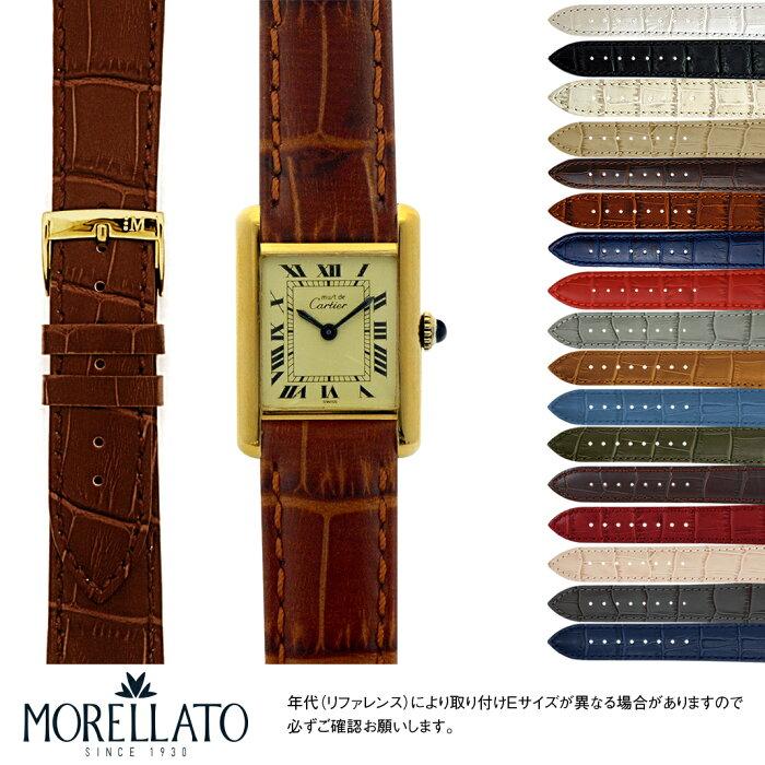 fa14f19edf 楽天市場】カルティエ タンク Cartier Tankにぴったりの 時計ベルト ...