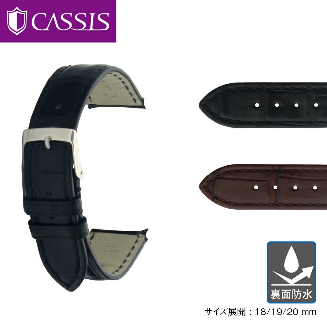腕時計用アクセサリー, 腕時計用ベルト・バンド  PATEK PHILIPPE CASSIS TYPE PTK X2506339 18mm 19mm 20mm