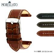 モレラート社製時計ベルトPLAIN(プレイン)