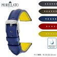 時計ベルト 時計バンド イタリア モレラート 社製腕時計ベルトRIDING(ライディング)X4749797 テクノラバー MORELLATO時計ベルト 腕時計ベルト 腕時計用ベルト交換