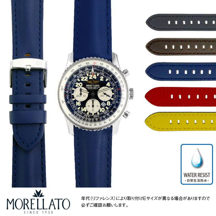 腕時計用アクセサリー, 腕時計用ベルト・バンド  BREITLING NAVITIMER COSMONAUTE MORELLATO RIDING X4749797