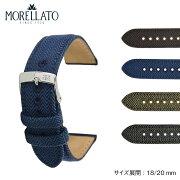 モレラート社製時計ベルトSISLEY(シスレー)