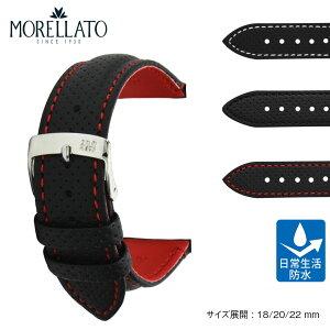 モレラート社製時計ベルトRACE(レース)