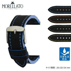 モレラート社製時計ベルトTRICKING(トリッキング)