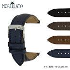 時計ベルト 時計 ベルト カーフ(牛革) MORELLATO モレラート LEVY レヴィ X5045A61 18mm 20mm 22mm 時計 バンド 時計バンド 替えベルト 替えバンド ベルト 交換