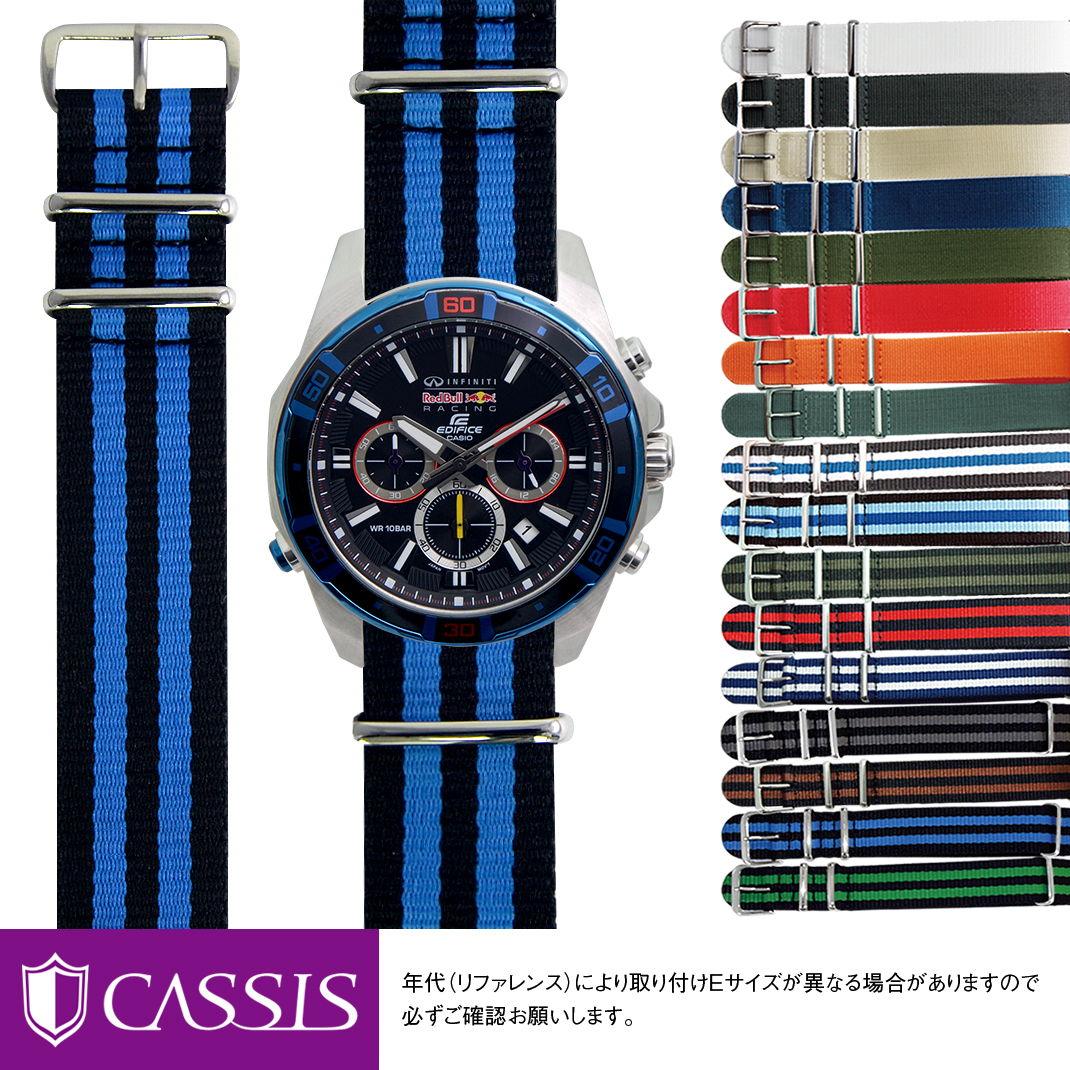 腕時計用アクセサリー, 腕時計用ベルト・バンド  CASIO EDIFICE CASSIS TYPE NATO 141601S 22mm nato
