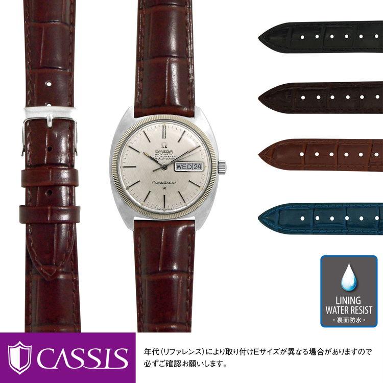腕時計用アクセサリー, 腕時計用ベルト・バンド  C OMEGA Constellation C-Line CASSIS MULHOUSE U0040656 19mm