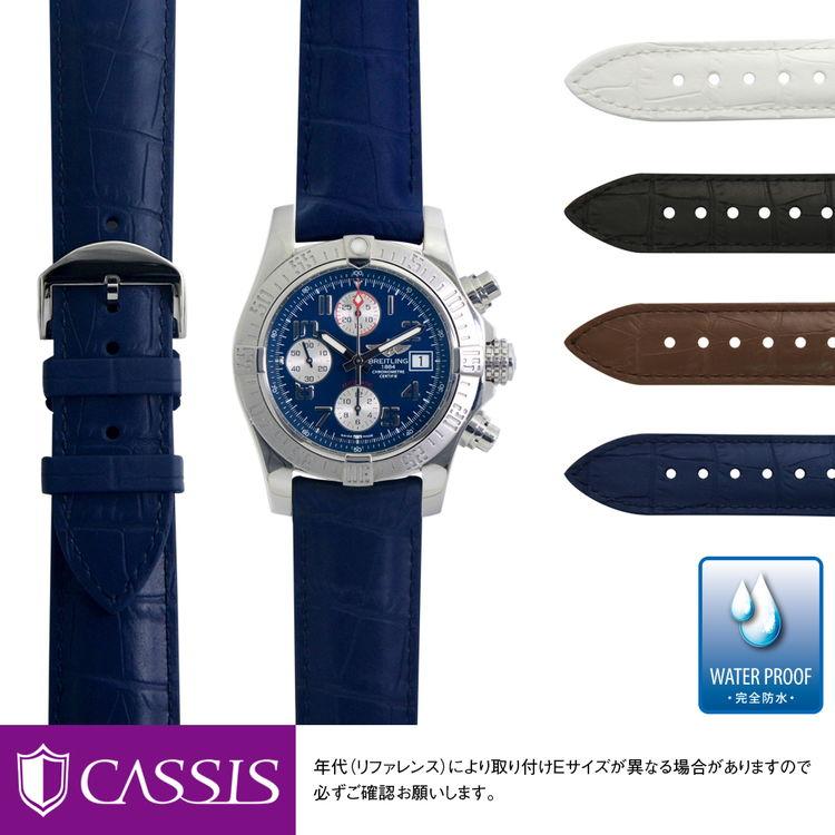 腕時計用アクセサリー, 腕時計用ベルト・バンド  BREITLING AVENGER2 CASSIS CAOUTCHOUC CROCO U0043001 22mm