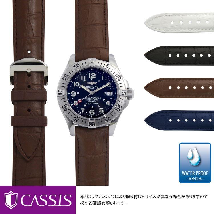 腕時計用アクセサリー, 腕時計用ベルト・バンド  BREITLING SUPEROCEAN CASSIS CAOUTCHOUC CROCO U0043001 20mm