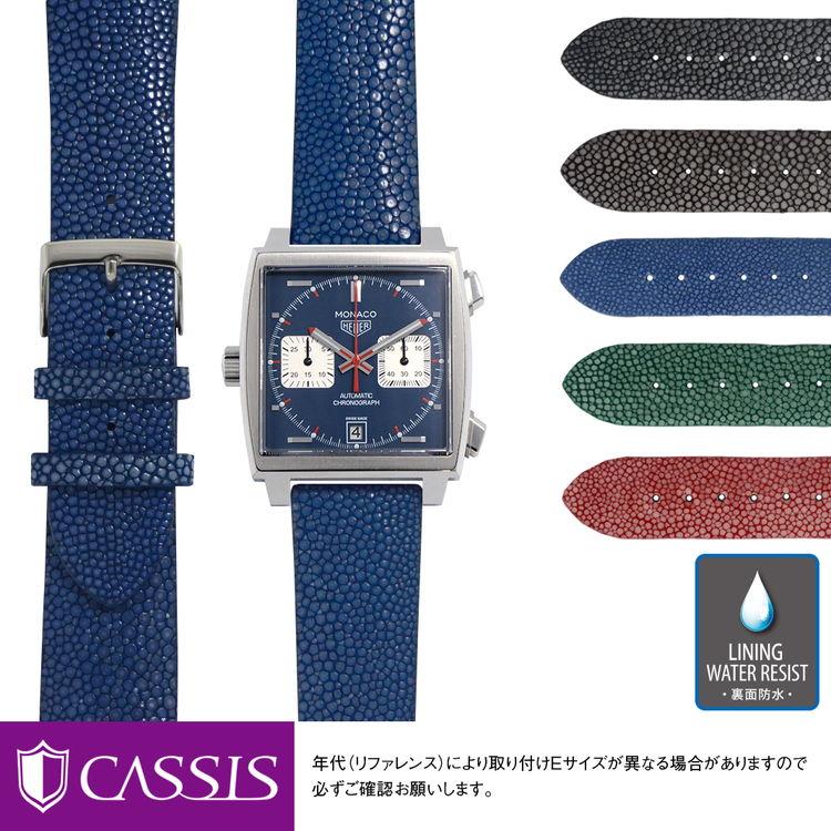 腕時計用アクセサリー, 腕時計用ベルト・バンド  TAG Heuer Monaco CASSIS GALUCHAT CAOUTCHOUC U0066G48