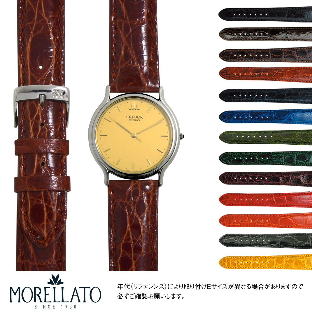 腕時計用アクセサリー, 腕時計用ベルト・バンド  SEIKO Credor MORELLATO AMADEUS U0518052
