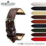 時計ベルト 時計 ベルト カーフ 牛革 MORELLATO モレラート LIVERPOOL リバプール u0751376 バンド 時計バンド 替えベルト 交換 16mm,17mm,18mm,19mm,20mm 簡単ベルト交換用工具付 |