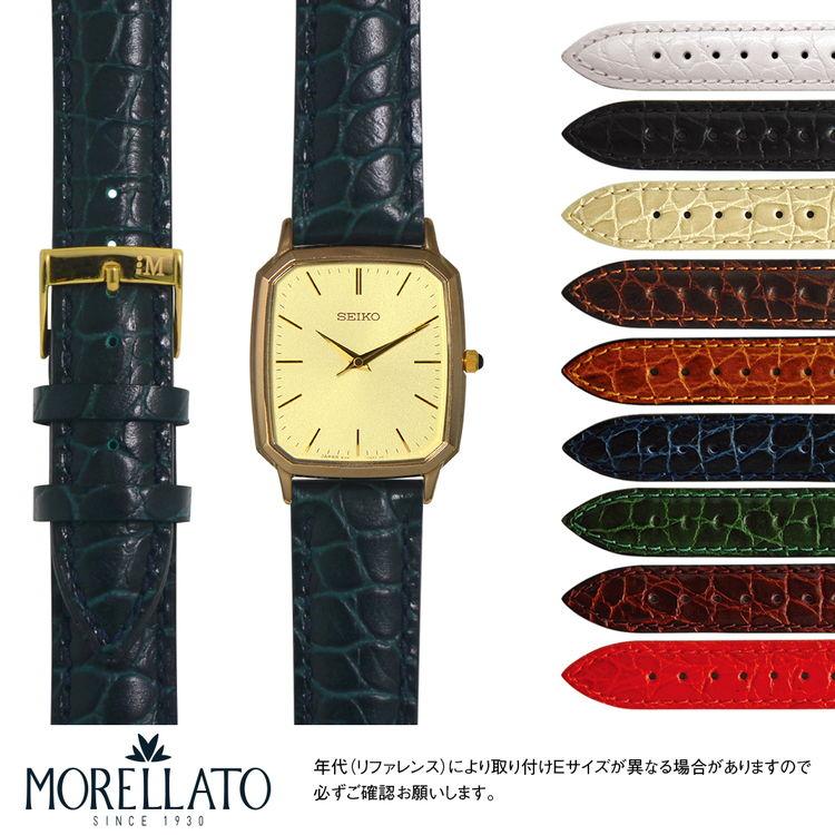 腕時計用アクセサリー, 腕時計用ベルト・バンド  SEIKO DOLCE MORELLATO LIVERPOOL U0751376