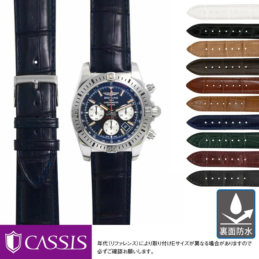 腕時計用アクセサリー, 腕時計用ベルト・バンド  44 BREITLING CHRONOMAT 44 AIRBORNE CASSIS ADONARA CAOUTCHOUC U1017A70 22mm