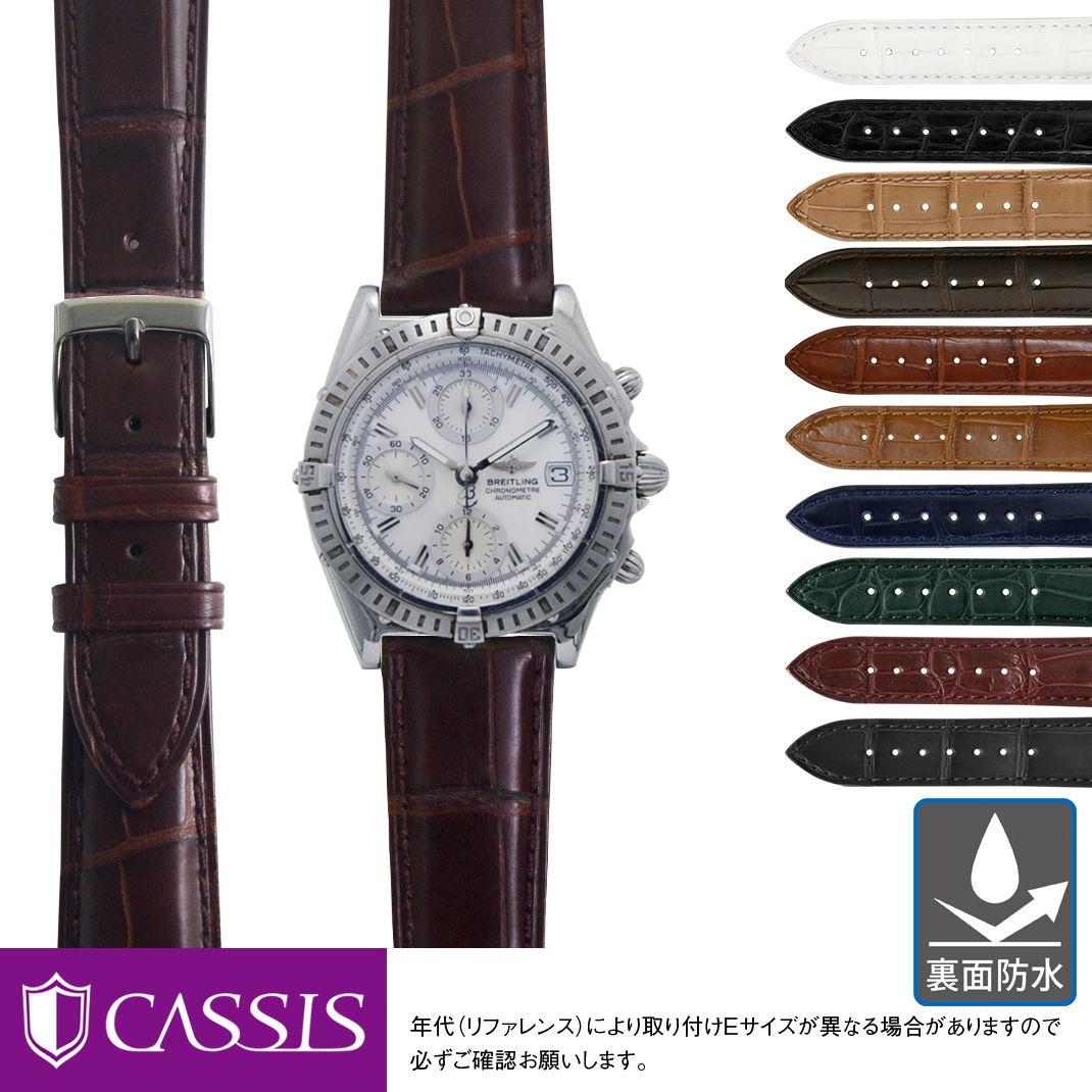腕時計用アクセサリー, 腕時計用ベルト・バンド  BREITLING Chronomat CASSIS ADONARA CAOUTCHOUC U1017A70 20mm