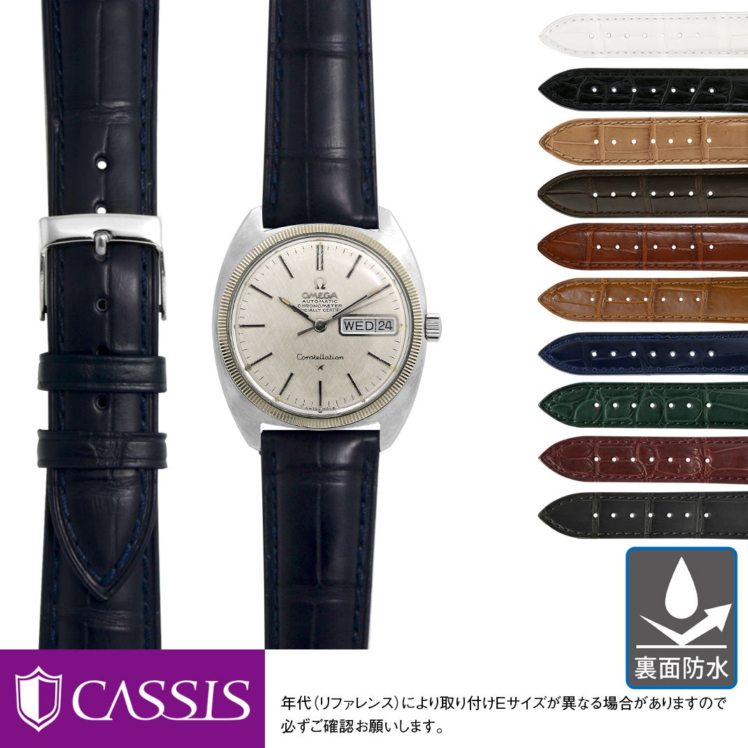腕時計用アクセサリー, 腕時計用ベルト・バンド  C OMEGA Constellation C-Line CASSIS ADONARA CAOUTCHOUC U1017A70