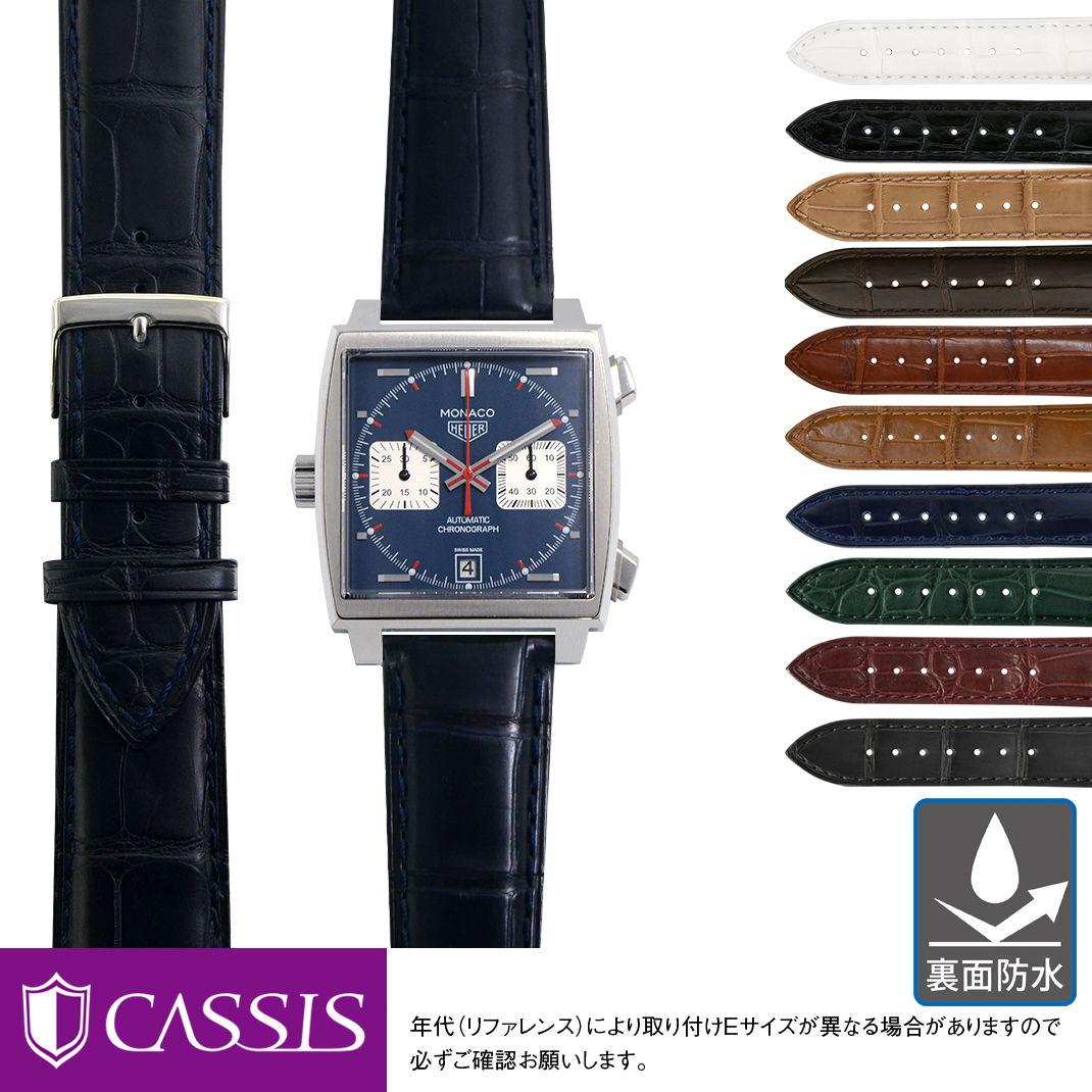 腕時計用アクセサリー, 腕時計用ベルト・バンド  TAG Heuer Monaco CASSIS ADONARA CAOUTCHOUC U1017A70