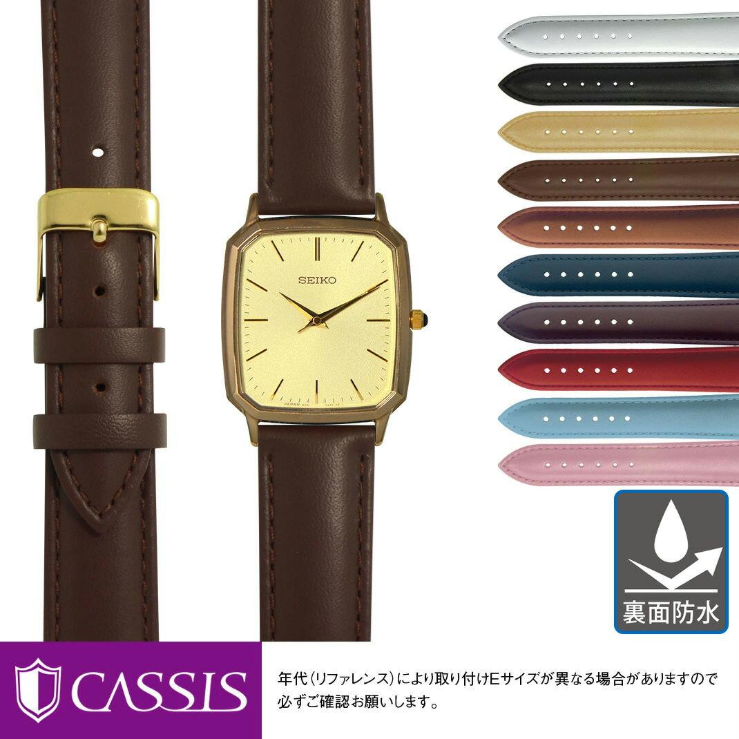 腕時計用アクセサリー, 腕時計用ベルト・バンド  SEIKO DOLCE CASSIS REIMS U10257A1