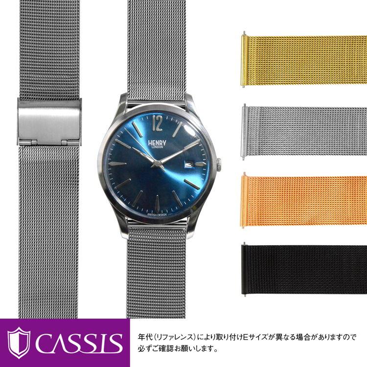 腕時計用アクセサリー, 腕時計用ベルト・バンド  HENRY LONDON STRATFORD CASSIS ANGERS U1027304