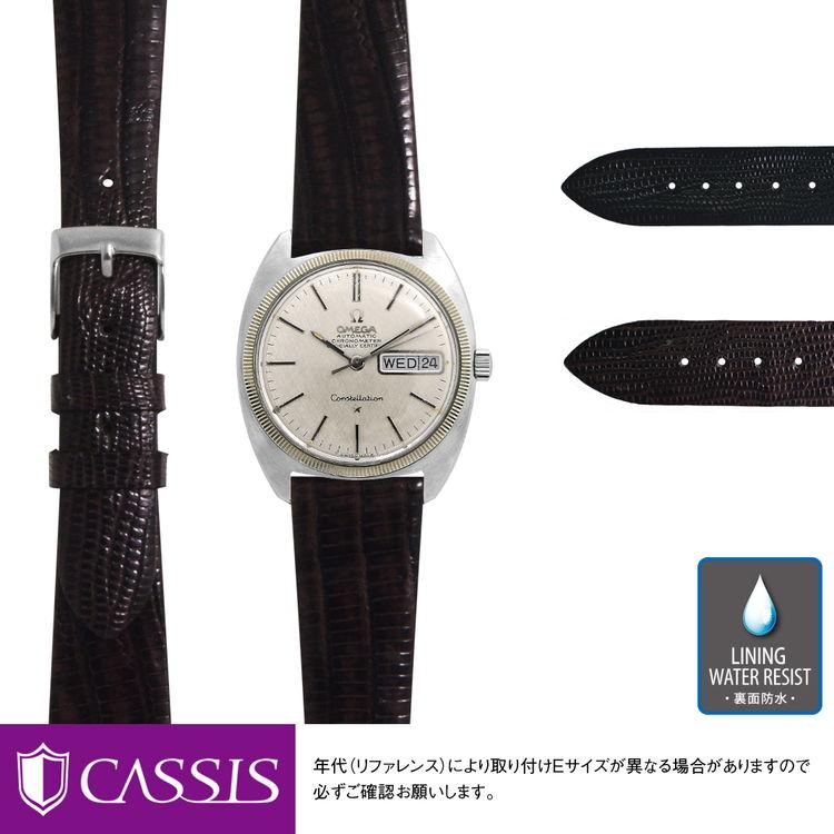 腕時計用アクセサリー, 腕時計用ベルト・バンド  C OMEGA Constellation C-Line CASSIS HAVRE U1089041