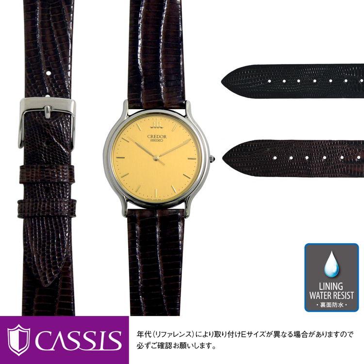 腕時計用アクセサリー, 腕時計用ベルト・バンド  SEIKO Credor CASSIS HAVRE U1089041